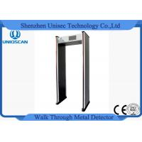 Quality 24 Zone High Sensitivity Archway Metal Detector Security Gate For Airport Metro Station wholesale