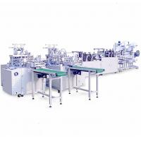 China Compact Face Mask Manufacturing Machine , Mask Automated Production Line on sale