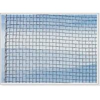 Quality Aluminum Alloy Wire Mesh wholesale