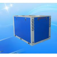 Quality High Temperature Water To Water Heat Pump , Meeting Water Source Heat Pump System wholesale