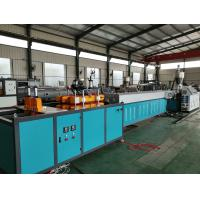 Quality High Efficiency PVC Pipe Machine Plastic Recycling Extruder Machine Abrasion Resistant wholesale