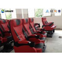 Quality Genuine Leather 5D Movie Theater Electronic System Chair Metal Flat Screen wholesale
