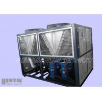 Quality Industrial Double Compressor Air Cooled Screw Water Chiller Temperature Control Equipment Used for  Steaming wok wholesale