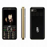 Quality Dual SIM/Standby GSM Phone in Music Version wholesale