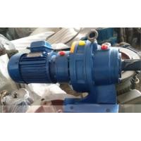 Quality XWD Series Cycloidal Pinwheel Transmission speed worm gearbox wholesale