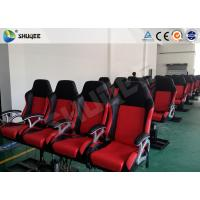 Quality Movement Chair 5D Cinema Equipment 5D Motion Cinema With Effect Simulation wholesale