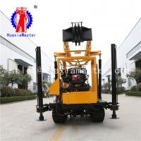 Quality XYD-200 crawler portable core drilling equipment/diamond drilling wholesale