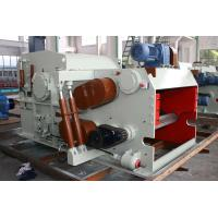China drum wood chipper BX2113 on sale