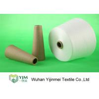 Cheap 20S-60S Good Evenness Paper Cone Polyester Weaving Yarn With Staple Fiber Low for sale