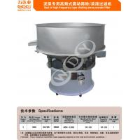 Quality 380V 50HZ Magnetic Separator Machine Liquid and Powder Material Vibrating Sieve wholesale