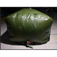 Quality 3500L Collapsible Bladder Tank For Fuel , Amry Green High Strength TPU wholesale