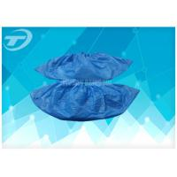 China Medical Non Slip Shoe Covers , Breathable Disposable Foot Covers 35-40g/M2 on sale