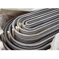 Quality TP321 / 321H Stainless Steel U Bend Pipe , U Tube Heat Exchanger SA213 wholesale