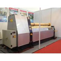 Quality Four-Roll Plate Bending Machine wholesale