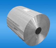 Quality Aluminium Container Foil wholesale