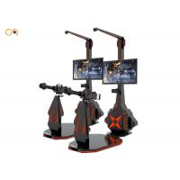 Buy cheap Virtual Reality Shooting Simulator / 9D VR Galting Shooting Game Machine from wholesalers