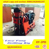 Quality China Made Portable Soil Investigation Drilling Rig XY-2PD wth HQ accessories wholesale