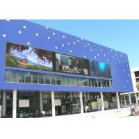 Standard Size Outdoor Fixed LED Display P12.8 / P6.4 / P5.33 None Cooling Fan Design