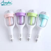 Quality Low Noise Car Fragrance Diffuser 50ml Capacity With Long Lasting Time wholesale