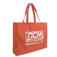 Quality Red material handle non-woven bags printed with white logo_China Printing Factory wholesale