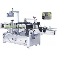 Quality Front And Back Labeling Machine , High Speed Labelers 580KG Weight wholesale