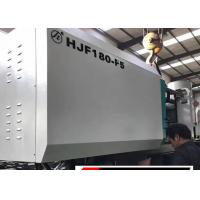 Quality PP Big Size Plastic Injection Molding Machine For Household Appliance 5 Ejector Point wholesale