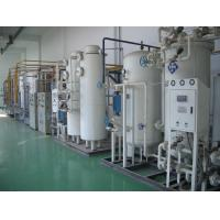 Quality 99.9995% Durable PSA Nitrogen Generator Plant for Copper Wire / Aluminum Alloy wholesale