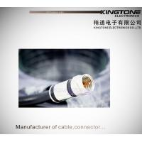 Quality Digital Camera Transmit CATV Coaxial Cable RG6 in 20M with Compression Connector wholesale