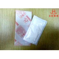 Quality Non - Toxic Food Grade Desiccant Packs 5g For Electrical Appliances , Cable wholesale