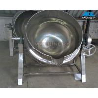 Quality Electric Heating Tilting Jaketed Kettle Cooker Without Mixer (ACE-JCG-N9) wholesale