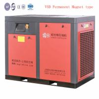 Quality VSD Permanent Magnet Low Noise Air Compressor Oil Injected 75 Hp With Inverter wholesale