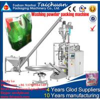 Quality Washing powder  Verical packing machine,packaging machinery wholesale