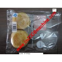 Quality bread bag making machine wholesale