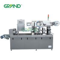 China Full Auto Pill Tablet Blister Packaging Machine , Blister Pack Sealing Machine on sale