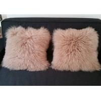 Quality Home Fluffy Genuine Mongolian Fur Pillow Ultra Soft With Rectangular Square Shape wholesale