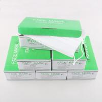 China White Medical Mouth Mask Hospital Surgical Disposable Mask ISO13485 Approved on sale