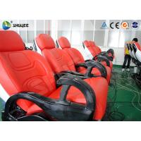 Quality 6 Dof Mobile Theater Chair , 4d Cinema Custom Motion Control System wholesale