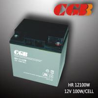 Maintenance Free High Rate Discharge Battery HR12100W 12V28AH High Discharge Batteries