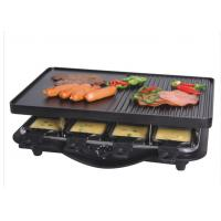 Quality Smokeless 2 layer Indoor Electric BBQ Grill XJ-09380 wholesale