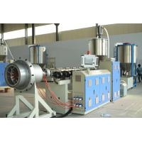 Buy cheap hdpe pe heat insulation pipe manufacturing machine production line extrusion for from wholesalers