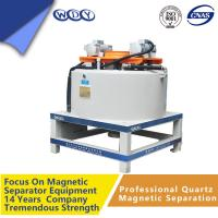 Quality Scrap Magnetic Separator Machine Industrial Magnetic Drum Separator wholesale