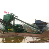 Quality chinese gold extraction equipment wholesale
