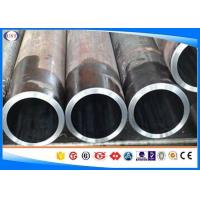 Quality ST52.4 Hydraulic Cylinder Steel Tube DIN 2391 Honed Stainless Steel Tubing wholesale