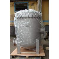 Quality Large Flow High Pressure Cartridge Filter Housing For Pre-Filtration System wholesale