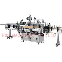 Quality Front Back Neck Three Labels Self Adhesive Sticker Labeling Machine 50-60 HZ 3PH wholesale