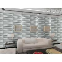 Cheap Embossed Decorative 3D Wall Panel / 3D Living Room Wallpaper for Dinning Room for sale