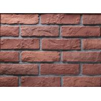 Quality 12mm Thickness           Thin Brick Veneer For Wall Cladding With Special Antique Texture wholesale