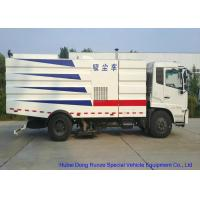 Quality Kingrun Road Sweeper Truck For Street Dry Cleaning And Sweeping No Brushes wholesale