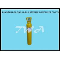 China Industrial welding gas bottle sizes 40L  with 34CrMo 34CrMo4 on sale