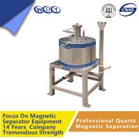 Quality Powerful Laboratory Density Magnetic Iron Ore Separator Assembly wholesale